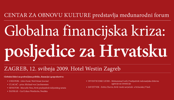 Globalna financijska kriza: Posljedice za Hrvatsku